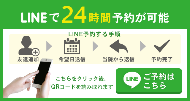 LINE導入画像
