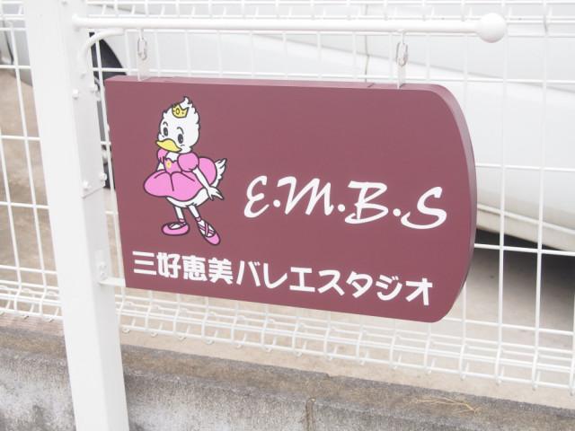 バレエスタジオ案内